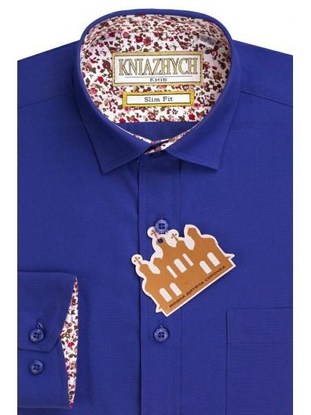 Рубашка школьная для мальчика с длинным рукавом синяя