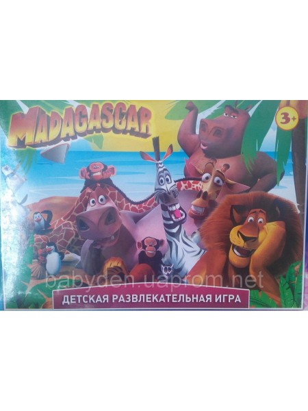 "Настольная игра ""Тачки"" ""Мадагаскар"""