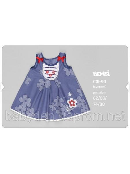 Летнее платье для новорожденной