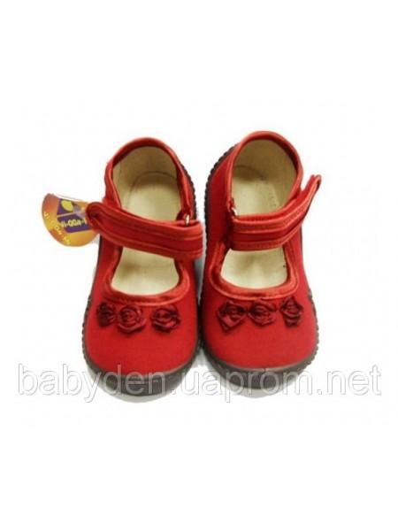 Тапочки красные с розочками
