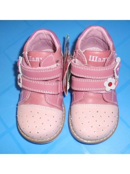 Ортопедические ботиночки для девочки розовые