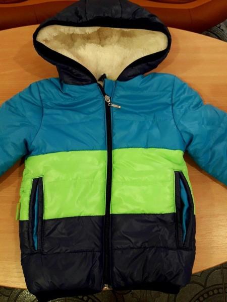 Куртка для мальчика теплая, на махре