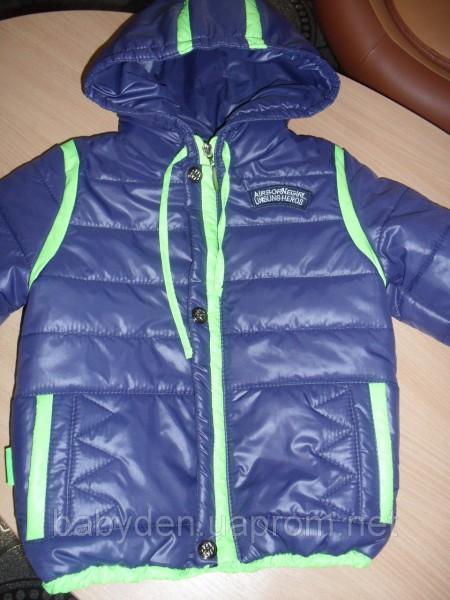 Курточка для мальчика темно-синяя